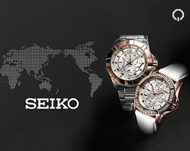 New Launch Alert! Seiko Loyalty Program